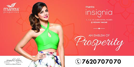 mantra-properties-6