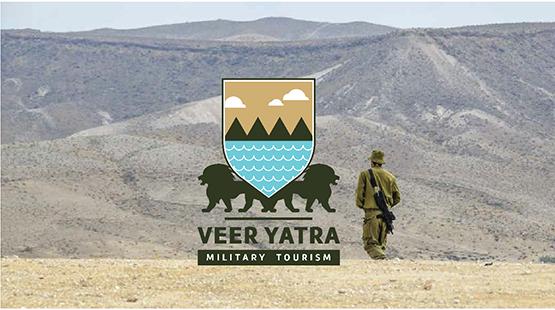 project-veer-yatra-01